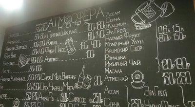 "Photo of Arcade ""АТМОСФЕРА"" КВЕСТ КОМНАТЫ at Щербака 1, Севастополь, Ukraine"