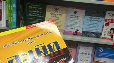 Photo of Bookstore SE-ED Book Center (ซีเอ็ด บุ๊คเซ็นเตอร์) at Big C Supercenter (บิ๊กซี ซุปเปอร์เซ็นเตอร์), Ya Plong 33000, Thailand
