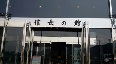 Photo of History Museum 安土城天主 信長の館 at 安土町桑実寺800, Ōmihachiman 521-1321, Japan