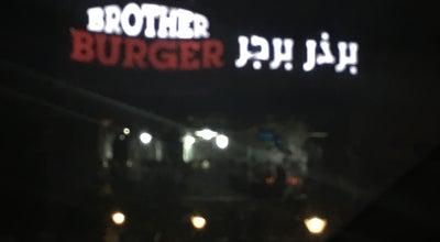 Photo of Burger Joint BROTHER BURGER at Aljahra, Kuwait