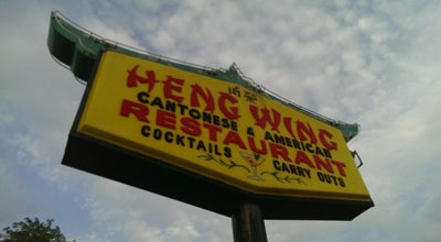 Photo of Chinese Restaurant Heng Wing at 121 W Palatine Rd, Palatine, IL 60067, United States