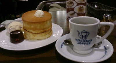 Photo of Cafe 星乃珈琲店 金沢押野店 at 押野6-6, 野々市市 921-8802, Japan