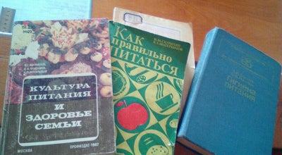 Photo of Library Центральная библиотека им. Белинского at Керчь, Ул. Дубинина, 9, Ukraine