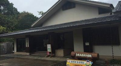 Photo of History Museum 国営飛鳥歴史公園館 at 平田538, 高市郡明日香村 634-0144, Japan