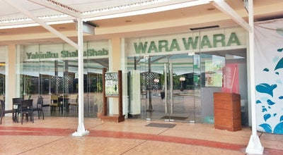Photo of Korean Restaurant Wara-Wara at Central City Walk, Robinsons Place, Bacolod City, Philippines
