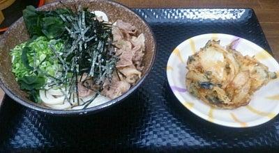 Photo of Ramen / Noodle House こがね製麺所 at 西条市氷見乙1183 マルナカ氷見店敷地内, Japan