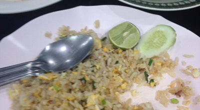 Photo of Asian Restaurant ข้าวผัดปู เหลาราชบุรี at ถนน เจดีย์หัก, ราชบุรี, Thailand