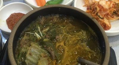 Photo of Asian Restaurant 터미널해장국 at South Korea