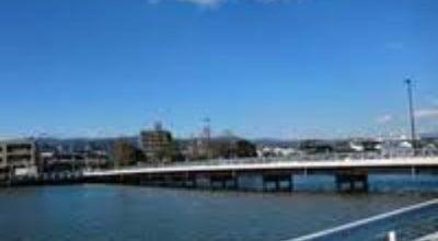 Photo of Lake 絶海池 at 高須絶海, 高知市, Japan