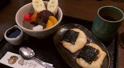 Photo of Tea Room 甘味処 川越 あかりや at 埼玉県川越市新富町1-9-2, 川越市新富町, Japan