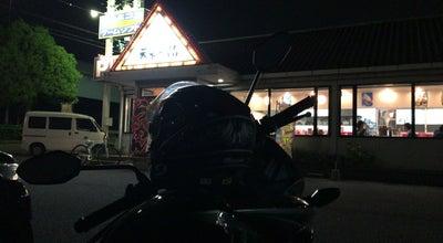 Photo of Food 天下一品 加古川店 at 尾上町安田261-1, 加古川市 675-0021, Japan