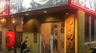 Photo of Ramen / Noodle House がちんこ らーめん道 柊 at Kaizuka, Japan