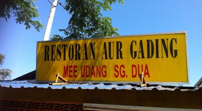 Photo of Asian Restaurant Restoran Aur Gading Mee Udang Sungai Dua at Jalan Sungai Dua, Butterworth 13800, Malaysia