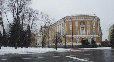 Photo of Plaza Сенатская площадь at Московский Кремль, Москва, Russia