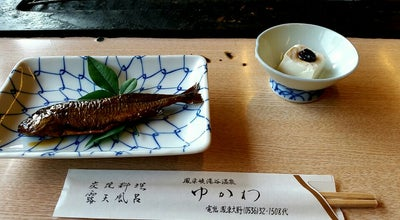 Photo of Spa 湯谷温泉 ゆかわ at 豊岡滝上5-1, 新城市 441-1631, Japan