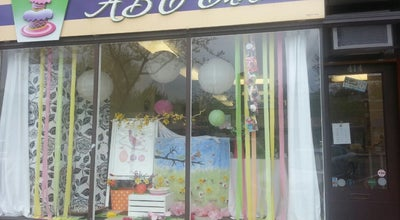 Photo of Bakery ABC Cakes at 414 Mamaroneck Ave, Mamaroneck, NY 10543, United States