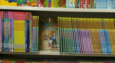 Photo of Bookstore ซีเอ็ดบุ๊คสาขาห้างเจริญภัณฑ์ at Mueang Phayao, Thailand