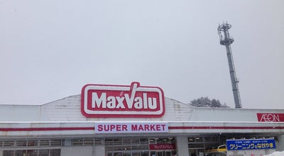 Photo of Supermarket マックスバリュ 広面店 at 広面堤敷19, 秋田市 010-0041, Japan