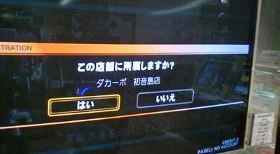 Photo of Arcade ダカーポ at 外箕輪92, Kimitsu, Japan