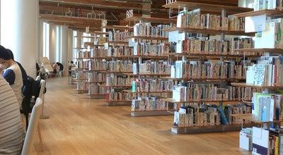 Photo of Library 富山市立図書館 本館 at 西町5-1, 富山市 930-0062, Japan