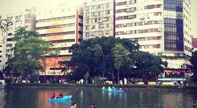 Photo of Park 台中公園   Taichung Park at 北區公園路37-1號, 台中市 404, Taiwan