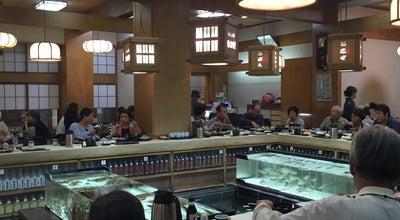 Photo of Japanese Restaurant 稚加榮 小倉店 at 小倉北区堺町1-4-26, 北九州市, Japan