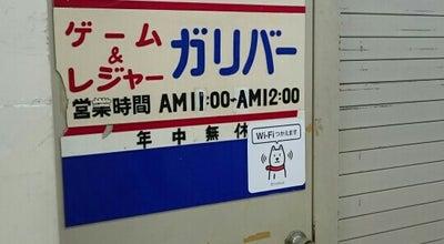 Photo of Arcade ゲームガリバー成瀬 at 南成瀬1-1-2, 町田市, Japan
