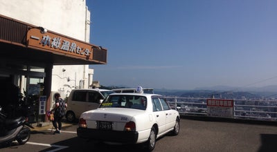 Photo of Spa 一本桜温泉センター at 紫原6-1-18, 鹿児島市 890-0082, Japan
