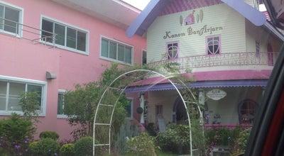 Photo of Dessert Shop Kanom Ban Arjarn (ขนมบ้านอาจารย์) at ทางหลวงแผ่นดินหมายเลข 11, Mueang Lamphun, Thailand