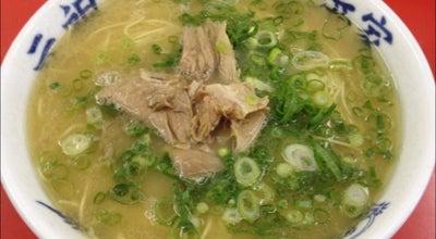 Photo of Food 元祖ラーメン 長浜家 (大手門) at 中央区大手門2-7-10, 福岡市 810-0074, Japan