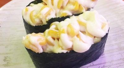 Photo of Sushi Restaurant かっぱ寿司 五所川原店 at 唐笠柳藤巻629-1, 五所川原市, Japan