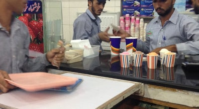 Photo of Ice Cream Shop chaman dairy icecream at Pakistan