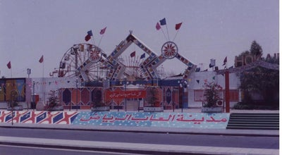Photo of Arcade ملاهي سباركيز at Saudi Arabia