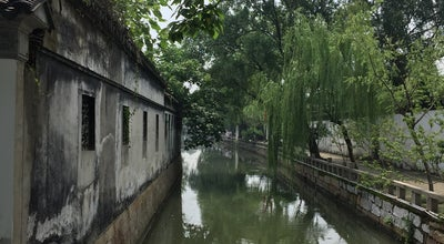 Photo of Historic Site 耦园 Couple's Retreat Garden at 小新桥巷7号, 苏州市, 江苏, China