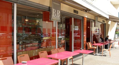 Photo of Bakery Boulangerie Patisserie Bettant Wilson at 17 Place Wilson, Villeurbanne 69100, France