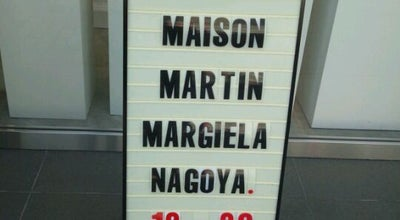 Photo of Boutique Maison Margiela at 中区栄3-23-23, 名古屋市中区 460-0008, Japan