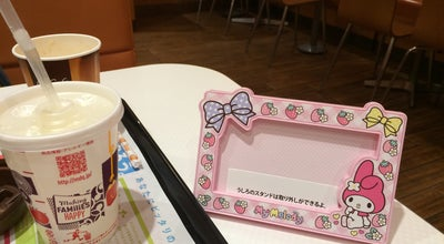 Photo of Burger Joint マクドナルド 8号線近江八幡店 at 東川町143-1, 近江八幡市, Japan