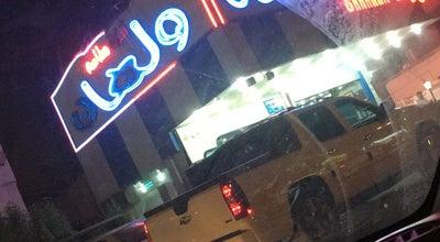 Photo of Burger Joint شارع المطاعم - مطعم ولهان at Kuwait