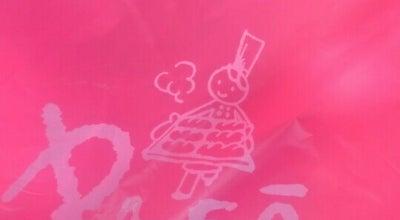 Photo of Bakery パンセ 福室本店 at 宮城野区福室字明神西12, 仙台市 983-0005, Japan