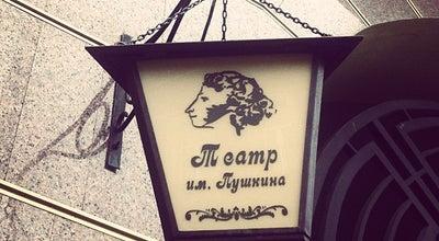 Photo of Hotel Chichikov Hotel / Чичиков at Вул. Гоголя, 6/8, Харків, Ukraine