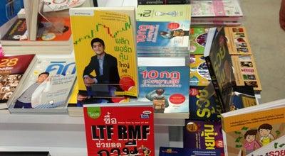 Photo of Bookstore B2S (บีทูเอส) at Robinson Lifestyle Center Kanchanaburi, Kanchanaburi 71000, Thailand