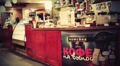 Photo of Coffee Shop The Coffee Bean & Tea Leaf at Пятницкая Ул., 5, Москва, Russia