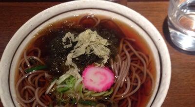 Photo of Cafe キタカラセレクトWakkanai at 中央3-6-1, 稚内市 097-0022, Japan