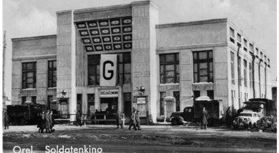 Photo of Movie Theater Родина at Ул. Московская, 32, Орёл 302030, Russia