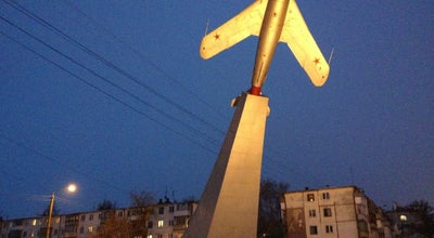 Photo of Monument / Landmark Самолёт МИГ-17 at Ул. Комсомольская, Орёл, Russia