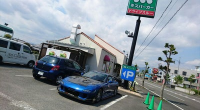 Photo of Burger Joint モスバーガー 静岡小鹿店 at 駿河区小鹿734-1, Shizuoka 422-8021, Japan