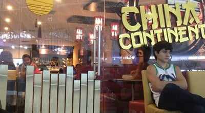 Photo of Chinese Restaurant China Continental at Av. Venezuela, Barquisimeto 3001, Venezuela