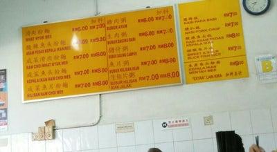 Photo of Chinese Restaurant Kedai Kopi Dan Makan Fui Lau at Donggongon Town, Penampang 89500, Malaysia