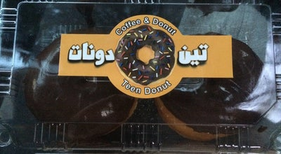 Photo of Donut Shop Teen Donut | تين دونات at Mir Street, Isfahan, Iran