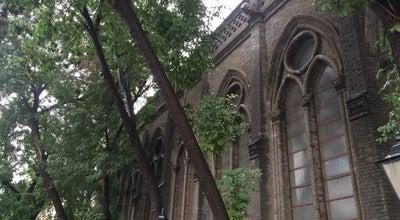 Photo of Historic Site 望海楼教堂 at 河北区狮子林大街(近海河), 河北区, 中国, China